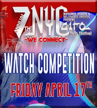 Watch Competition; FRIDAY April 17, 2020